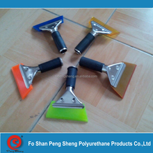 squeegee blade window film tool