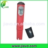 /product-detail/low-price-of-digital-ph-meter-with-best-selling-60521751108.html