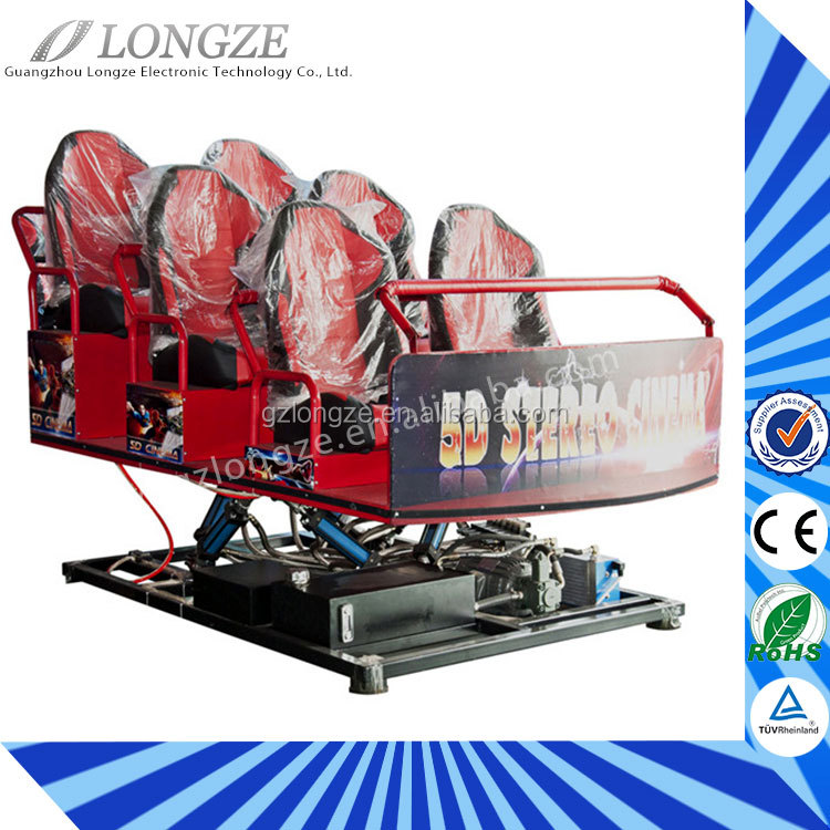 Lowes Movie Theater Best Quality Multi-Seats 3D 4D 5D 6D Cinema Theater Movie 4D Motion Chair Seat