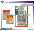 WHIII-F300 Sachet Powder Filling and Sealing Machine
