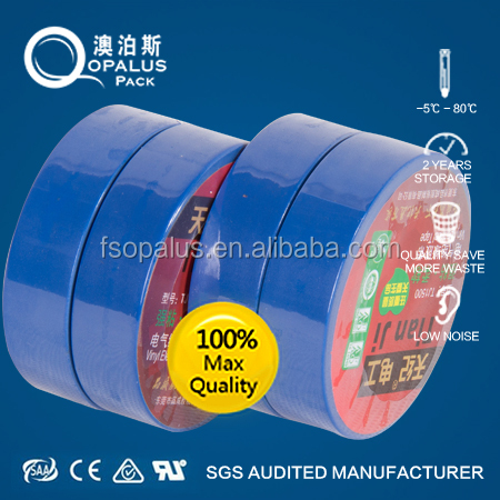 Selling 2016 products professional pvc electrical insulation tape black electrical pvc insulation tape flame restardant
