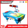 Exciting Indoor Arcade Amusement Elephant Air Hockey Sports Games Machine