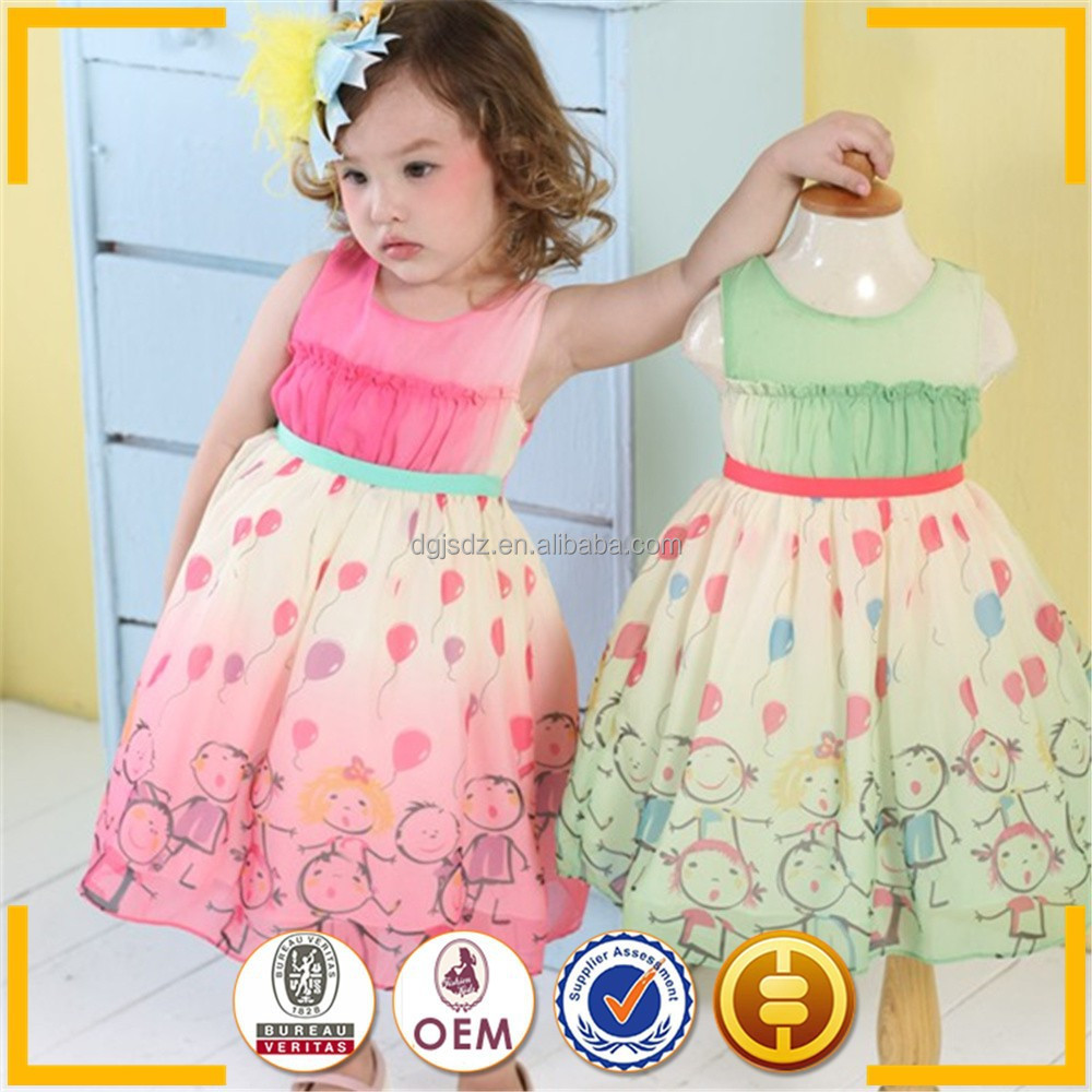 Pattern baby clothes to year Baby boy dress designs Baby summer collection