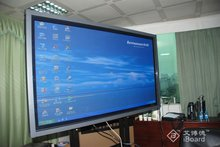 """IBoard IR technology LED touch TV solutions for education /commercial business support Android"""