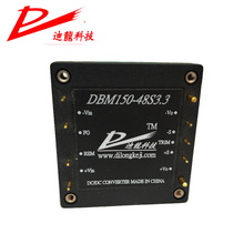 Dilong Hot sale 24v 20A dc dc 100W module power supply