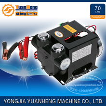 Heavy Duty 12V 70LPM diesel oil pump 12V diesel pump oil pump