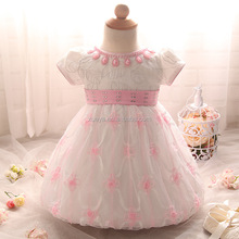 Korean new style frock indian baby dress designs