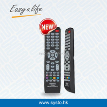 HUAYU TC-95E UNIVERSAL TV REMOTE CONTROL FOR TCL LCD/LED/HDTV