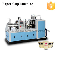 paper tea cup manufacturing machine price X12