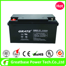 Factory price of rechargeable 12V 65ah solar energy storage battery
