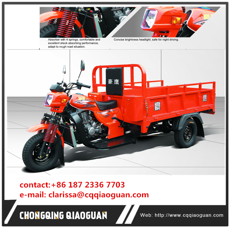 chinese Hot sale motorcycle brand HY 175CC Cargo Tricycle for adult