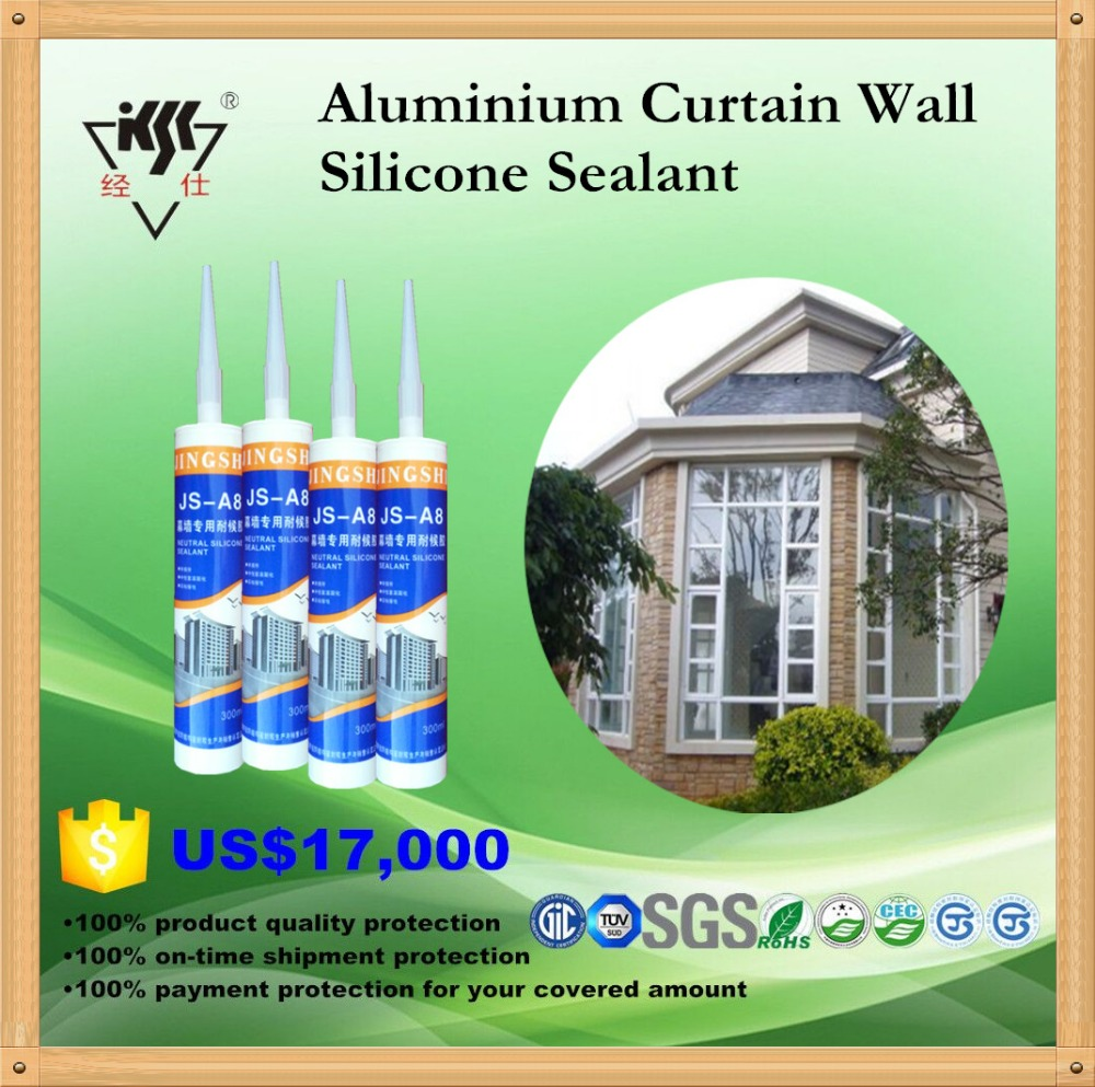 For structural assembly of glass curtain wall silicone glazing sealant