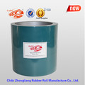 KEPDM Rice mill rubber roller
