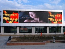 xxx video message led display pitch 10mm xxx video play led screen