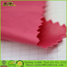 China manufacturer parachute fabric silicone coated 20d nylon