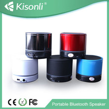 Electronic Gadgets New For 2015 Manual Super Bass Portable Wireless /Bluetooth Speaker
