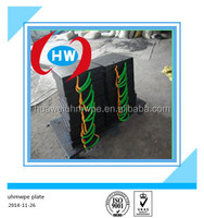 High density polyethylene block used for truck crane outrigger pad
