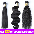 Free Sample Hair Bundles Wholesale Brazilian Hair Cuticle Aligned Hair Long Lasting