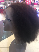 Afro Wave Curly Short 32cm Natural Brown European Human Hair Front Lace Wig For African American
