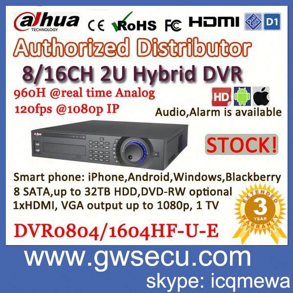 cheap 960h Real Time Cctv Dvr Recorder Hdmi 3g Wifi 4/8/16 all channel 960h hybrid dvr dahua DVR0404HF-U-E home security system