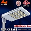Modular Design LED Road Light custommade 150w hps street light fixture
