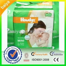 Chinese Popular OEM Wholesale Cheap Zorbit Nappies