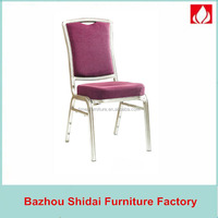 Wholesale Banquet Durable Polyester Cheap Party Chair Covers SDB-610