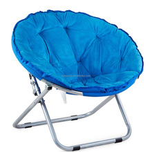 Moon Chair Style and Outdoor Furniture General Use portable recliner chair folding lounger