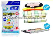 clothes vacuum compressed packing bags with air pump