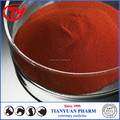 Povidone iodine powder veterinary pharmaceutical raw material