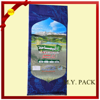 High qualityfactory price bags/20kg rice bag/rice bag suppliers in china