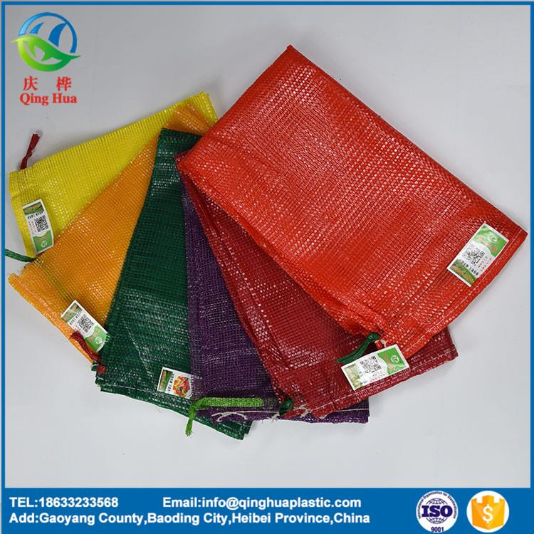 customised hdpe raschel woven mesh bags for vegetables packing