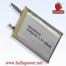 Ge power lipo battery pack 7.4v 850mah