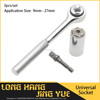 Hot Selling Ratchet Wrench Set Hand