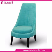 Fabric furniture new model blue single seat round shape sofa lounge chair