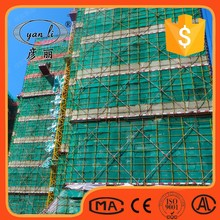 safety construction net protection fine mesh safety vertical HDPE net