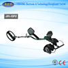 Gold Metal Detector Long Distance Gold Detector Gold Finder With High Quality