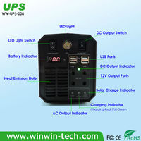 home solar systems 12v17ah ups battery prices in pakistan