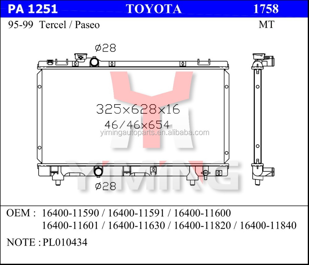 Radiator for Toyota Tercel/Paseo 95-99 ,16400-11590/16400-11591/16400-11600