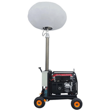 portable metal halide rechargeable inflatable balloon light tower