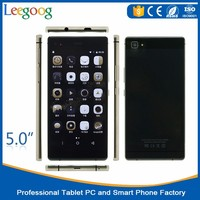 5 Inch HD High cost Call Bar Android China Suppliers Enjoy Latest China ShenZhen Brand Tempered Glass For Mobile Phone