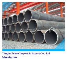 Large Diameter e235 n Cold Drawn Seamless Pipe Price List