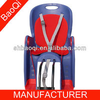 baby seat for bicycle BQ-8