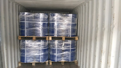 Wholesale Research Chemicals Supplier, Amino Silane Cas No. 2530-86-1