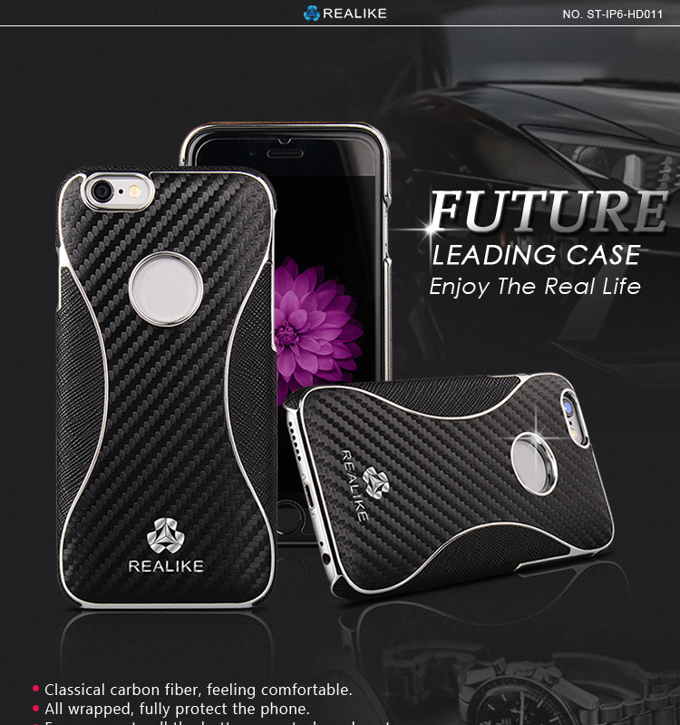 unique smooth case for iphone 7,premium electro plated case,carbon fiber leather back cover for iphone 7