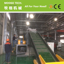 Waste PE LDPE Plastic packing film shredder machine for sale