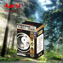 2017 China GMP GAP best seller ganoderma lucidum resin deer antler wholesale 250mg/cap*60caps/box OEM retail wholesale online