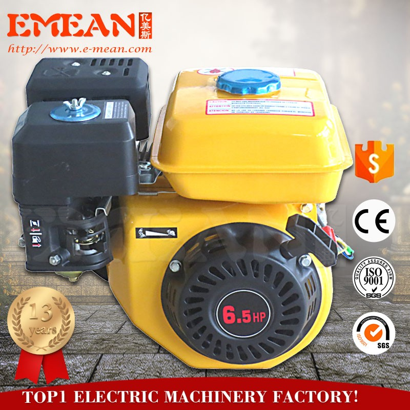 Best Price!!! POWERGEN 196cc Air Cooled Single Cylinder 168F-1 OHV / Gasoline Engine GX200 6.5HP