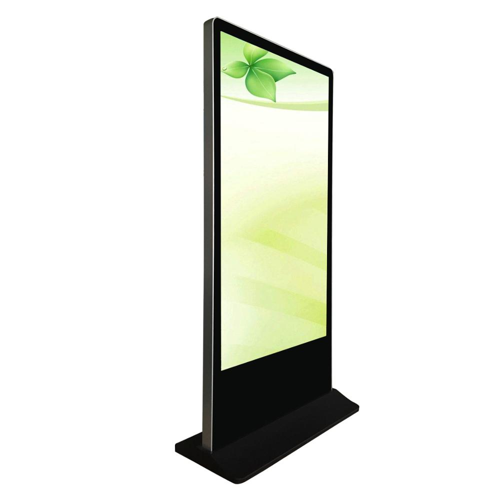 84 Inch All In One PC LCD IR Touch Screen Kiosk