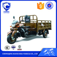200cc motor tricycle for cargo delivery with open body